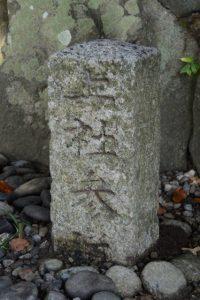 上社参道の石柱、上社(伊勢市辻久留)