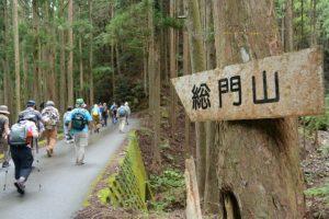 「総門山」の道標(奥伊勢フォレストピア〜滝頭不動滝)