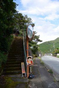 庚申堂、県道22号沿い(度会町南中村)