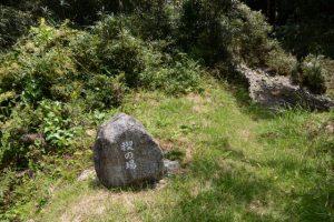 「禊の場」の石碑(度会町南中村)