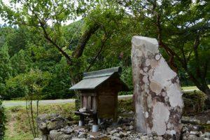 小松作右衛門の墾田碑(大宝山 東明院)