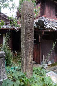 「おうむ石 是ヨリ 十丁」の道標付近(度会町南中村)