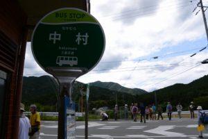 BUS STOP 中村 三重交通