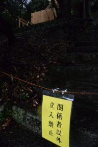 玉垣も完成し大修繕を終えた大水神社(皇大神宮 摂社)
