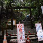 参道改修中の宇治神社(伊勢市宇治今在家町)