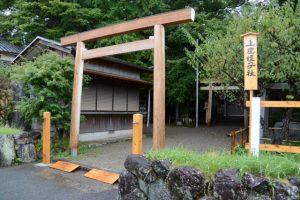 伊勢上座蛭子社側の鳥居下に置かれた段差解消のための木板