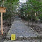 関係者以外立入禁止の区画が狭められた津長神社(皇大神宮 摂社)