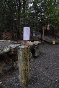 御遷座が待ち遠しい津長神社(皇大神宮 摂社)