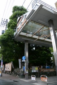 伊勢高柳商店街アーケード入口付近