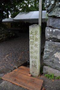 溝に蓋が掛けられた草奈伎神社、大間国生神社の社域入口付近