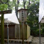 夕刻には仮殿遷座祭を迎える(た)特別な朝、草奈伎神社(豊受大神宮 摂社)
