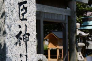仮殿遷座を終えていた牟山中臣神社(伊勢市田尻町)