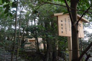 木曜日には御遷座を迎える津長神社(皇大神宮 摂社)