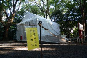 大修繕が開始された草奈伎神社(豊受大神宮 摂社)