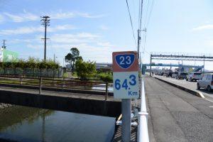 国道23号 64.3kmポスト付近