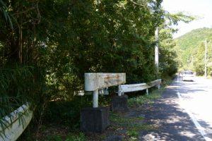 県道37号、旧の道跡?