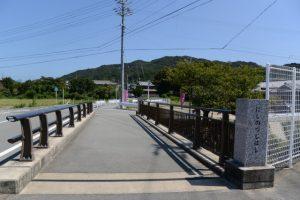 西の辻橋(紙漉川)