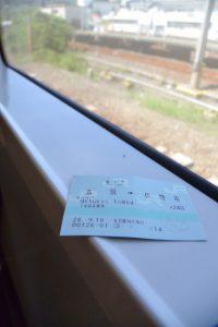 近鉄よりかなり安い乗車料金(鳥羽駅〜伊勢市駅)