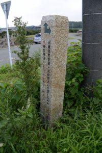 近畿自然歩道・お伊勢さんを感じるみちの道標(五十鈴川に架かる御側橋付近)