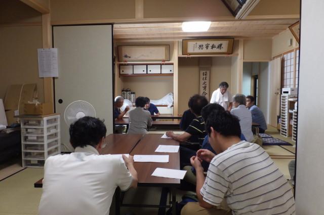 古文書の会-201609(河邊七種神社社務所にて)