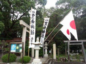 秋の例祭(収穫祭)の準備が進められていた箕曲神社(伊勢市小木町)