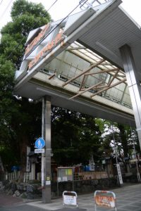 伊勢高柳商店街アーケード入口(今社付近)