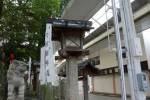 境内に配置されている常夜燈、今社(伊勢市宮町)