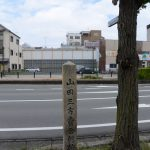 山田三方會合所跡の石碑(伊勢市一之木)