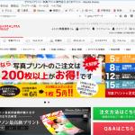 『しまうまプリント(SHIMAUMA PRINT)』のホームページ