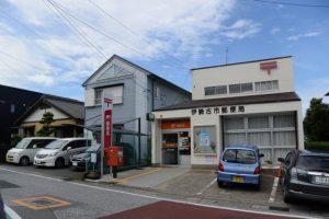 JP 伊勢古市郵便局