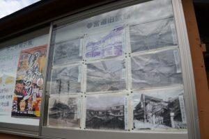 参宮道旧旅館の写真が並ぶ掲示板(古市街道)