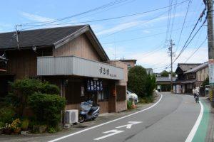 すし吉(伊勢市中之町)