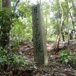 「月よみの宮さんけい道」の石標(神宮茶室付近)