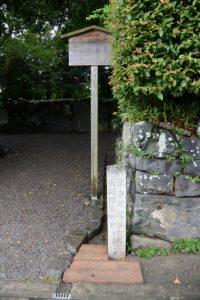 定の立札が大間国生神社(豊受大神宮 摂社)が大修繕を終えてから?