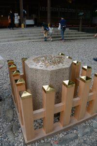 やっと確認、補修された古殿地(猿田彦神社)