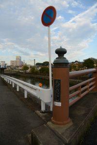勢田川に架かる小田橋の左岸側