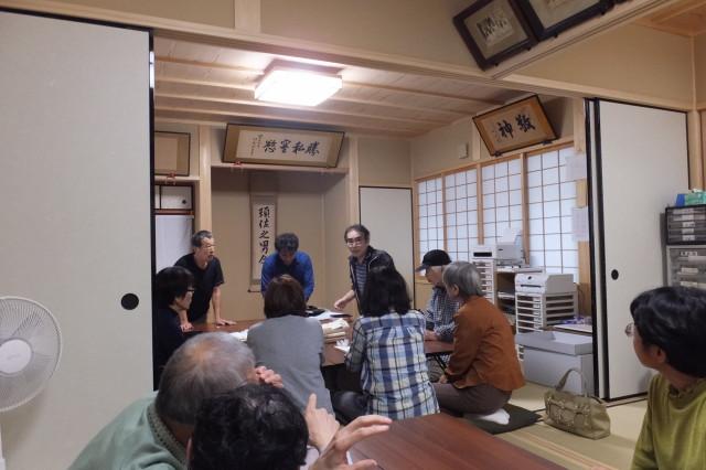 古文書の会-201610(河邊七種神社社務所にて)