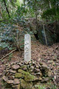朝熊岳道(登り口〜朝熊峠)