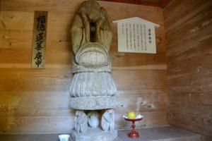 福徳蓮華庚申(金剛證寺)