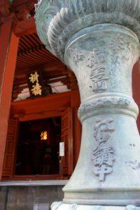 本堂(金剛證寺)