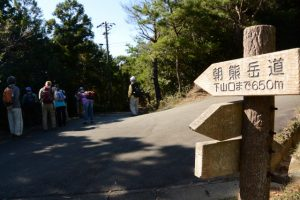 朝熊山(朝熊ヶ岳)山頂下の分岐