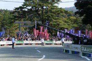 第48回全日本大学駅伝対校選手権大会