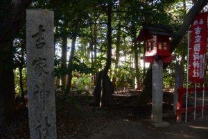 吉家神社の参道付近に建つ度会(松木)時彦の歌碑(河邊七種神社)