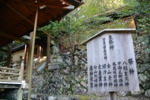 黒瀧神社(松阪市飯高町森)の御祭神
