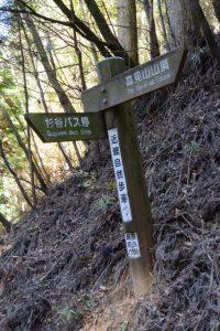 小峠に立つ近畿自然歩道の道標