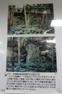 その1 西御敷地板垣西御門の北側の大石