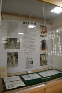 企画展「四郷の文化(伝承・物語・伝統)-長者姫物語」(四郷地区コミュニティセンター)