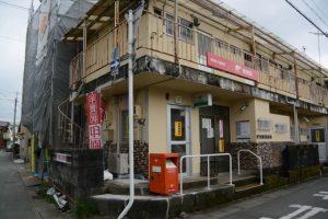 近くに移転された伊勢船江郵便局