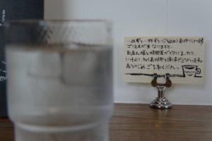 CAFFE WEDNESDAY(伊勢市御薗町王中島)