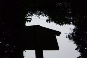 草奈伎神社、大間国生神社(豊受大神宮 摂社)を後に